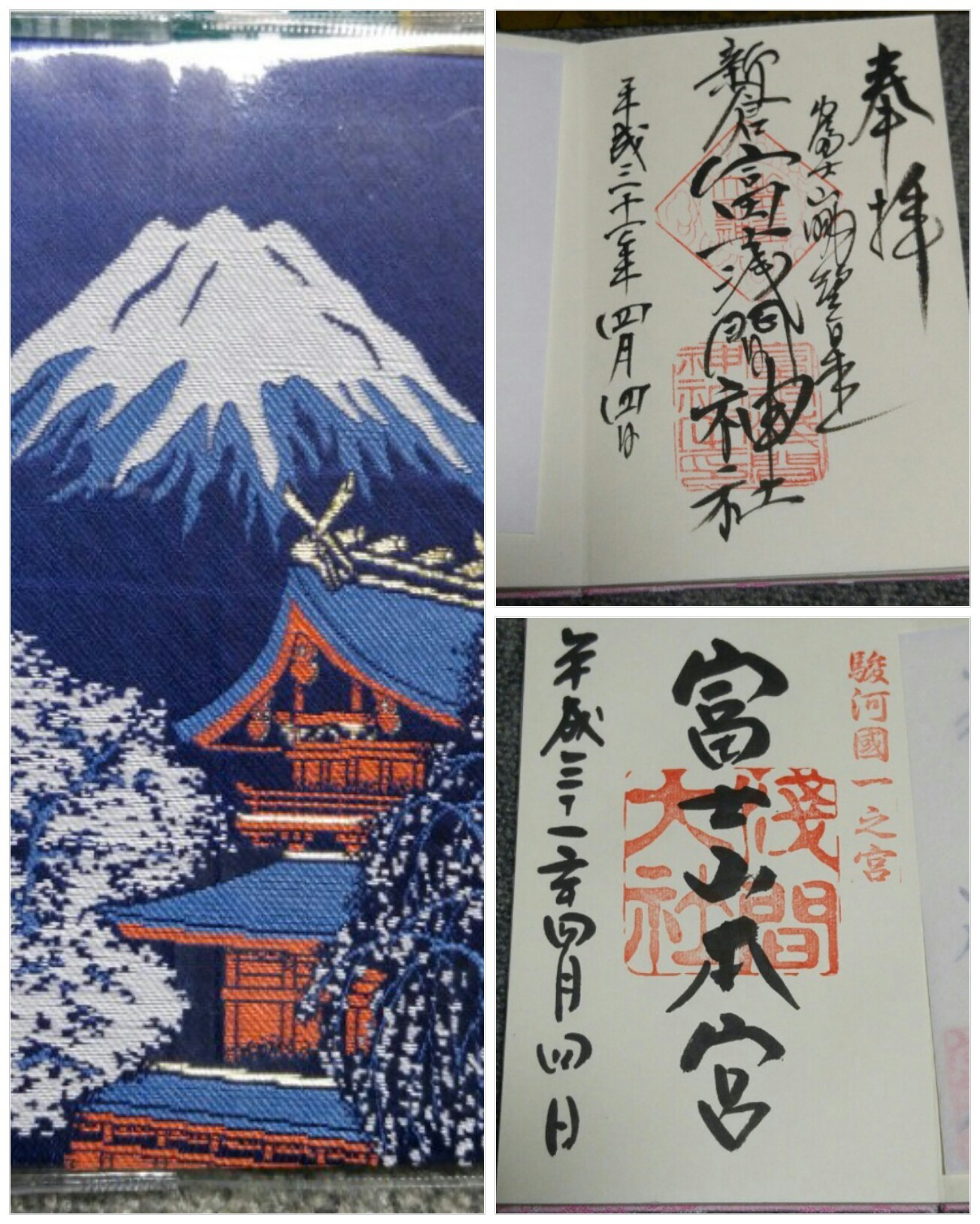 富士山を求めて(*^^*)_f0361132_14155512.jpg
