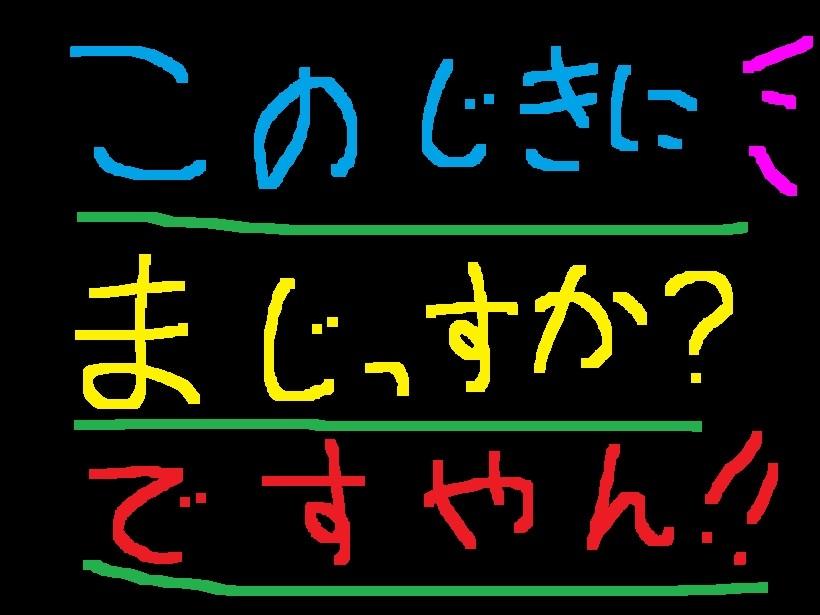 f0056935_19204027.jpg