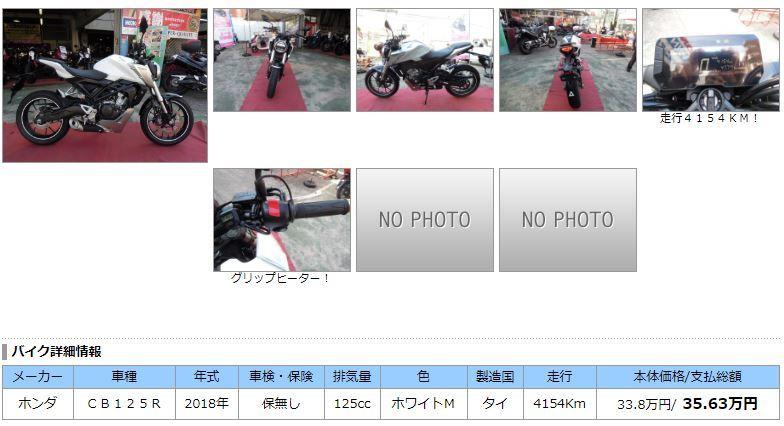 f0056935_20050293.jpg