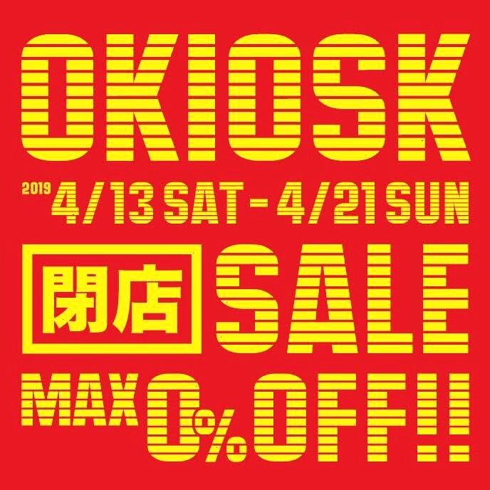 「OKIOSK 閉店。」_a0122956_23470817.jpeg