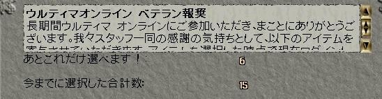 a0333756_11331287.jpg