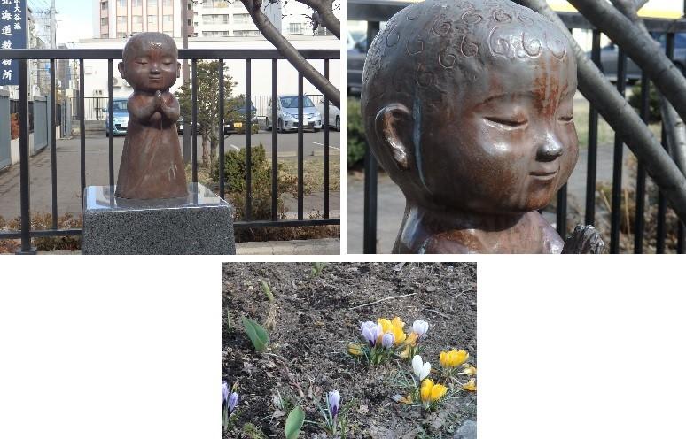 札幌 春は近くまで来ています。_f0362073_09263668.jpg