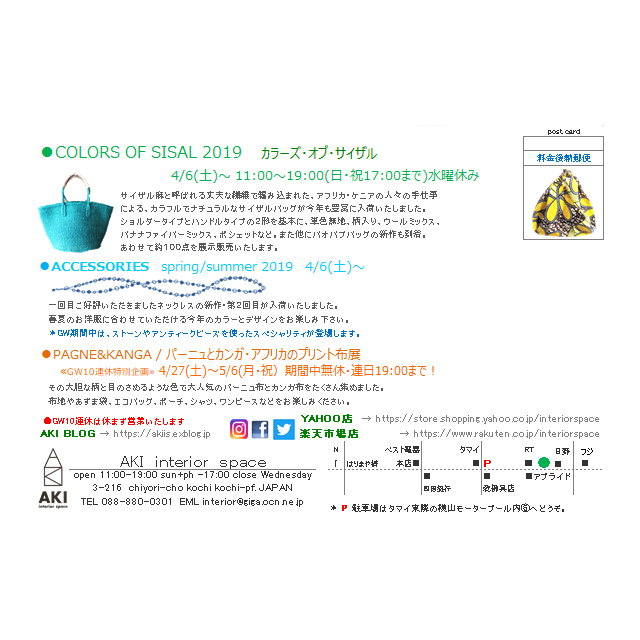 a0322978_14102014.jpg