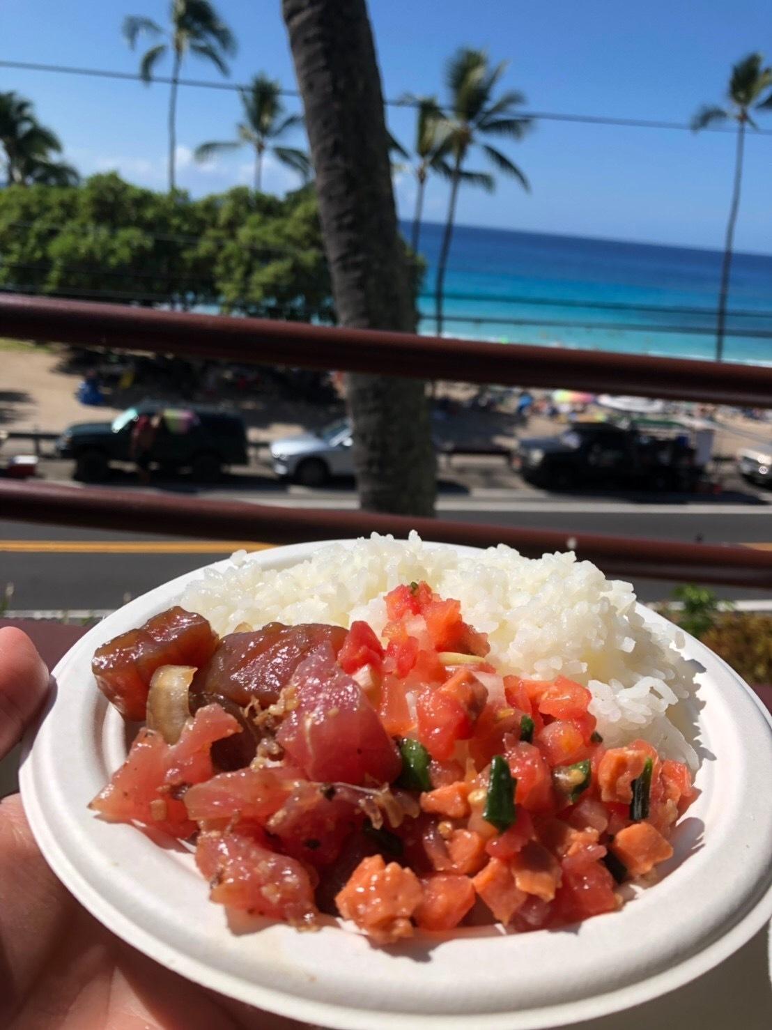 2019お正月ハワイ島へ!~コナホワイトサンドコンドミニアム~_f0011498_15224658.jpg