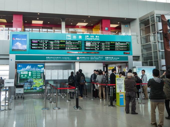 「釧路空港からピーチで関西に行く」という仮定で・・_f0276498_23420848.jpg