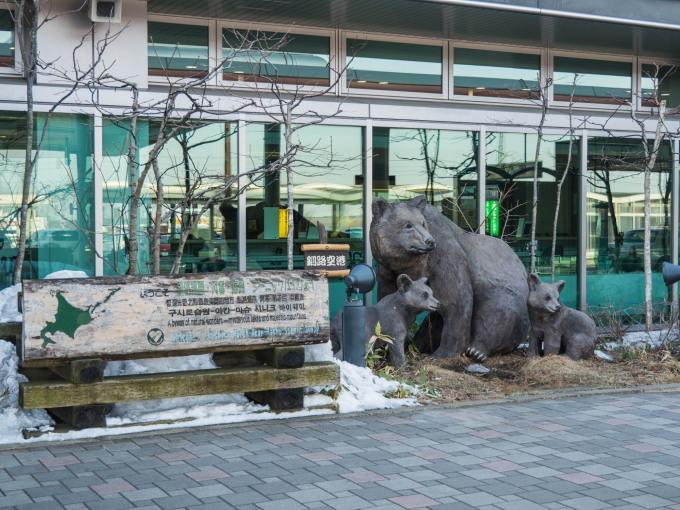 「釧路空港からピーチで関西に行く」という仮定で・・_f0276498_23530440.jpg