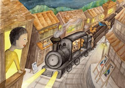 日本遺産紙芝居『結いの里の森林鉄道』_e0194612_14193518.jpg