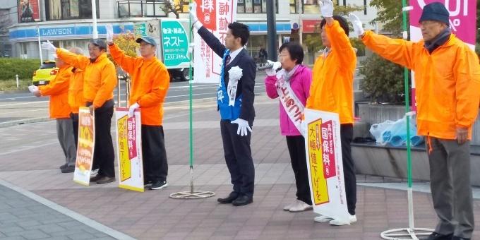 県議候補村上あつ子さん、市議候補きせ康平さん_e0094315_10551889.jpg