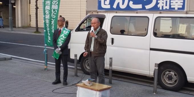 せんこう和幸市長候補、最後の街頭演説_e0094315_18553032.jpg