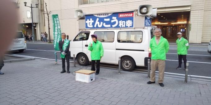 せんこう和幸市長候補、最後の街頭演説_e0094315_18554410.jpg