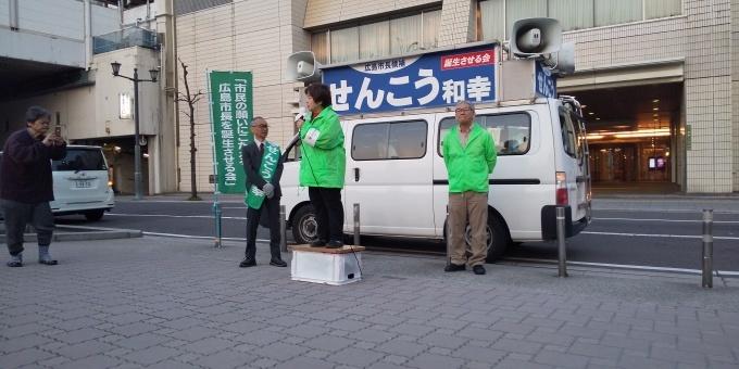 せんこう和幸市長候補、最後の街頭演説_e0094315_18562018.jpg