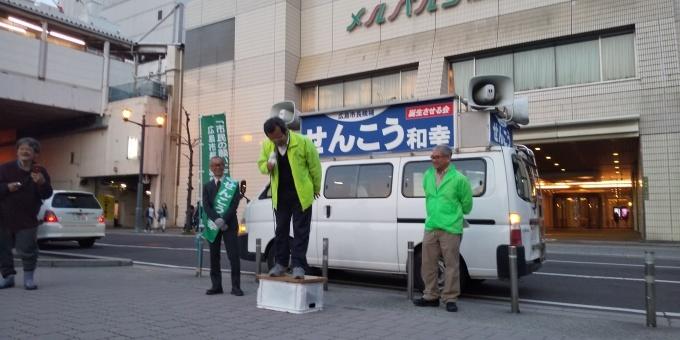 せんこう和幸市長候補、最後の街頭演説_e0094315_18563284.jpg