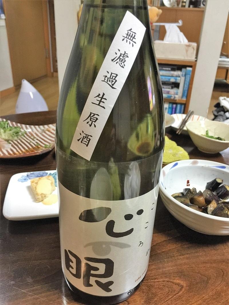 美味しい純米無濾過生原酒とWRX STI_f0076731_17541184.jpg