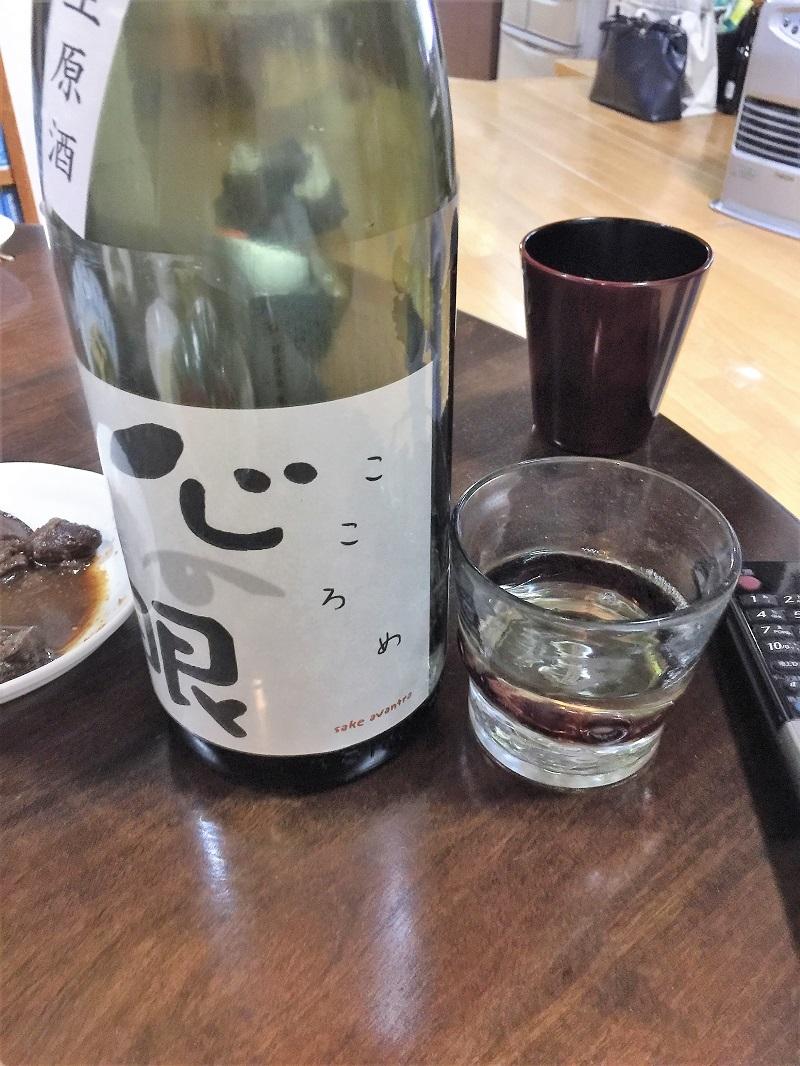 美味しい純米無濾過生原酒とWRX STI_f0076731_17584433.jpg
