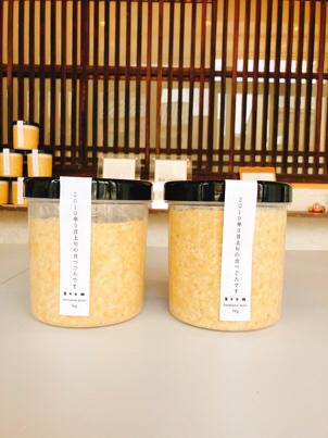 お味噌作り_a0077632_10473882.jpg