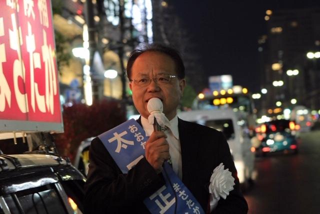 4月6日選挙戦最終日の太田正孝の行程(お知らせ)_c0326333_06405010.jpg