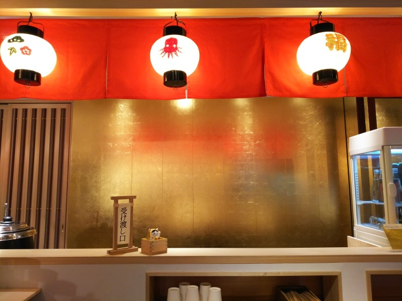 箔座・金のたこ焼き  ◇金沢食べ歩き⑥◇_e0305834_16485625.jpg