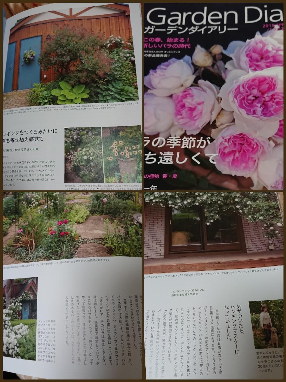f0323446_19352040.jpg