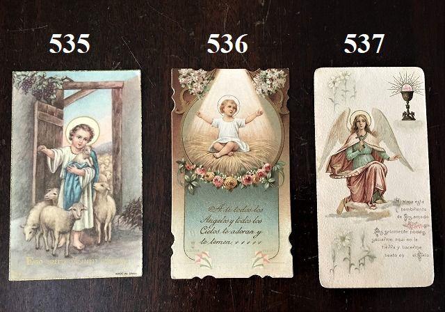 ホーリーカード(聖人のカード、エスタンパ)_f0112550_05270519.jpg