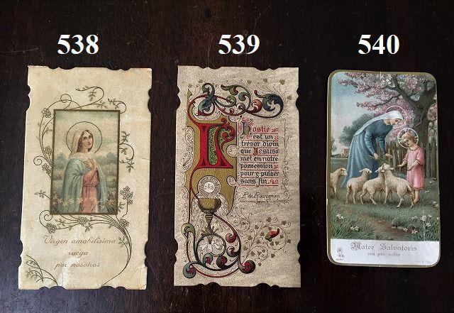ホーリーカード(聖人のカード、エスタンパ)_f0112550_05270554.jpg
