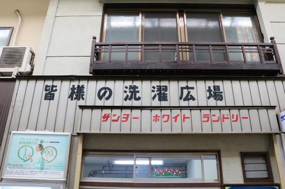 玉造日之出通商店街 再再訪3 (大阪市天王寺区)_c0001670_21430656.jpg