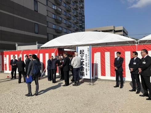 九州フィナンシャルグループの本社屋の起工式がございました!_d0174072_12050094.jpg