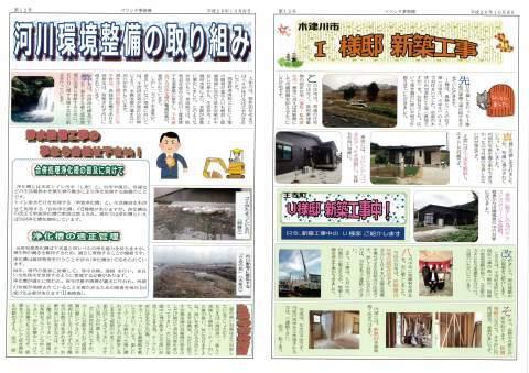 マツシタ夢新聞_d0323579_17530727.jpg