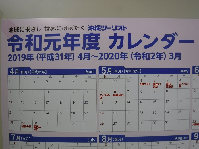 f0238779_13032610.jpg