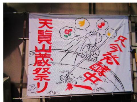 五十嵐酒造「桃色にごり酒MOMO」_d0085681_11521302.png