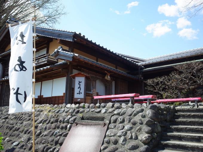 桜咲く伊勢から鳥羽へ~_c0188784_18464001.jpg