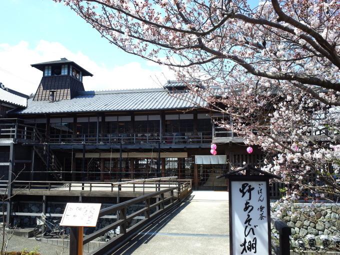 桜咲く伊勢から鳥羽へ~_c0188784_18480063.jpg
