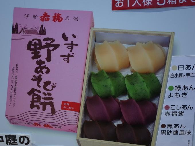 桜咲く伊勢から鳥羽へ~_c0188784_18533924.jpg