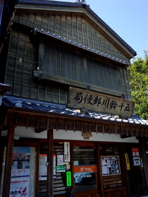 桜咲く伊勢から鳥羽へ~_c0188784_18564811.jpg
