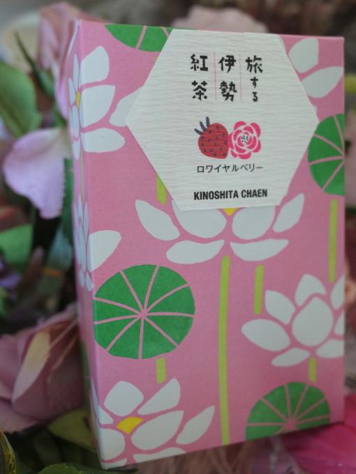 桜咲く伊勢から鳥羽へ~_c0188784_19294547.jpg