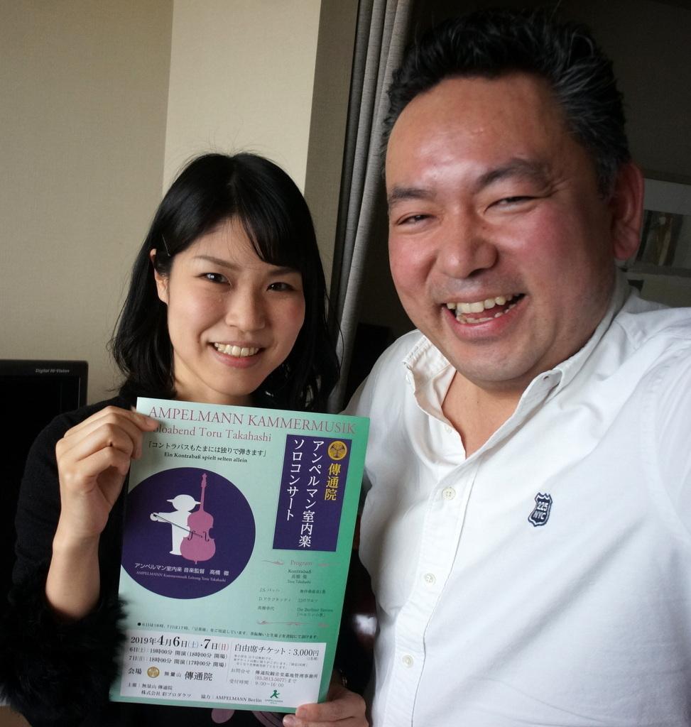 作曲家高橋幸代さんと_c0180686_09294593.jpg