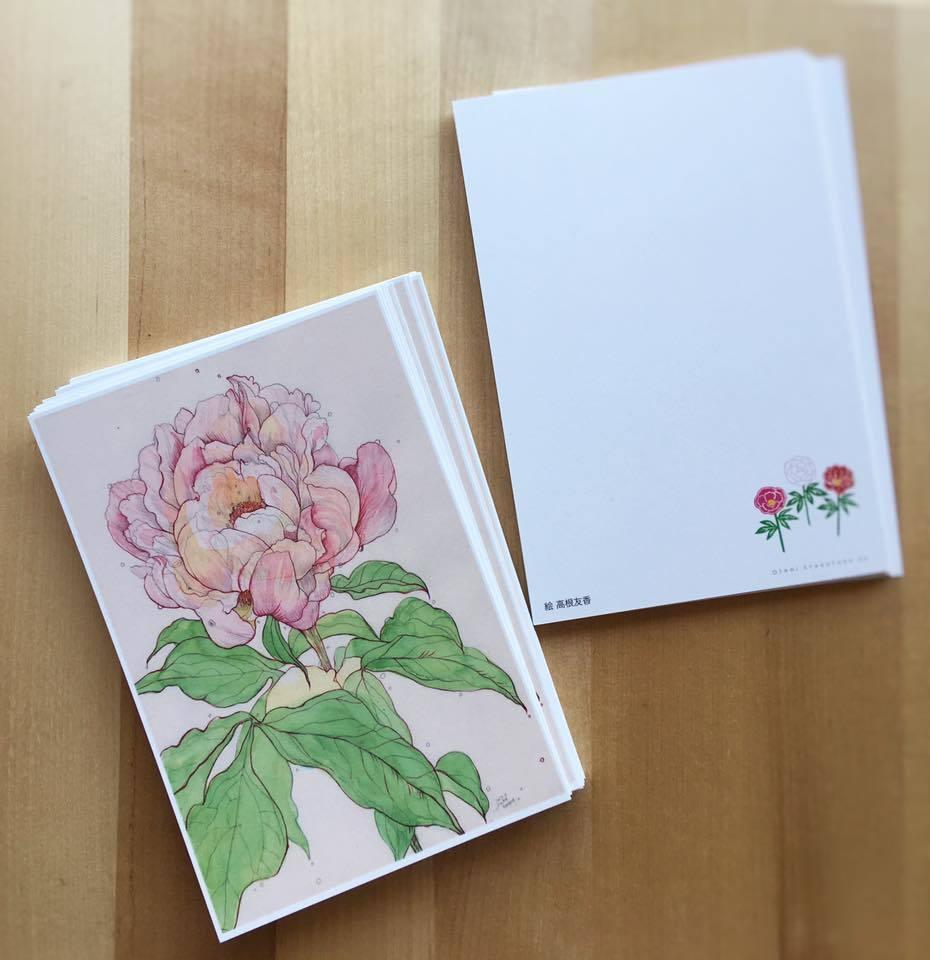 新・母の日のカード_f0162400_16410947.jpg