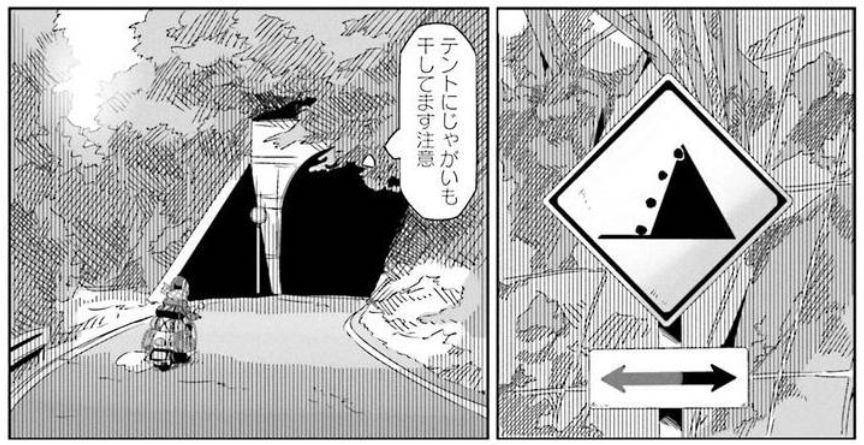 コミック「ゆるキャン△」舞台探訪004 志摩リン 早川町の静かの湖、雨畑へ 第7巻第38話_e0304702_06341614.jpg