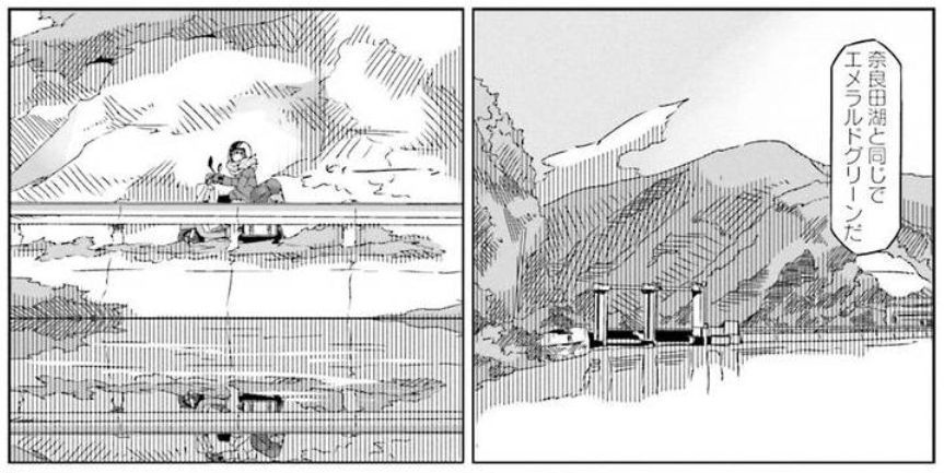 コミック「ゆるキャン△」舞台探訪004 志摩リン 早川町の静かの湖、雨畑へ 第7巻第38話_e0304702_06394471.jpg