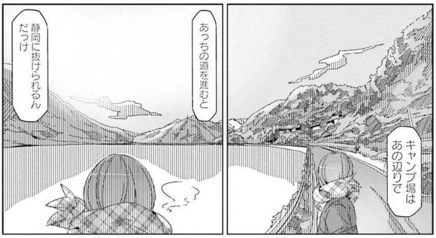 コミック「ゆるキャン△」舞台探訪004 志摩リン 早川町の静かの湖、雨畑へ 第7巻第38話_e0304702_07013155.jpg