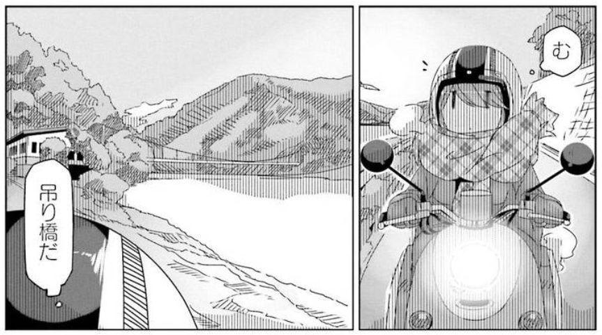 コミック「ゆるキャン△」舞台探訪004 志摩リン 早川町の静かの湖、雨畑へ 第7巻第38話_e0304702_07024899.jpg