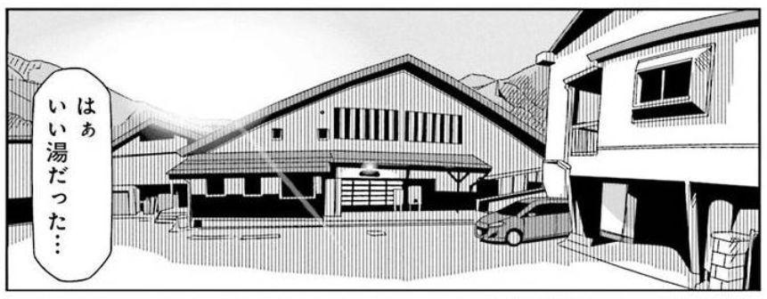 コミック「ゆるキャン△」舞台探訪004 志摩リン 早川町の静かの湖、雨畑へ 第7巻第38話_e0304702_17524672.jpg