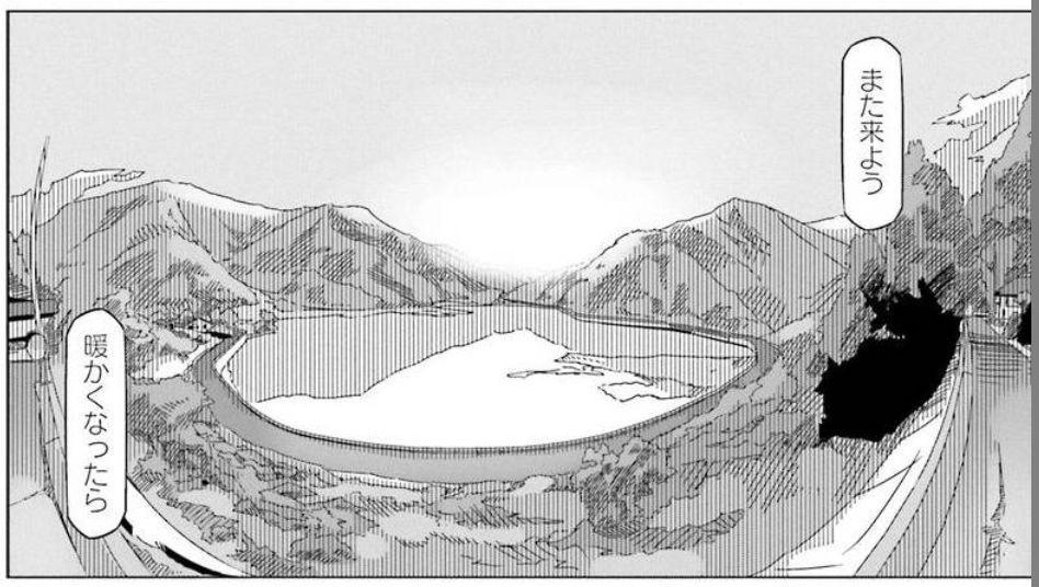 コミック「ゆるキャン△」舞台探訪004 志摩リン 早川町の静かの湖、雨畑へ 第7巻第38話_e0304702_18021188.jpg