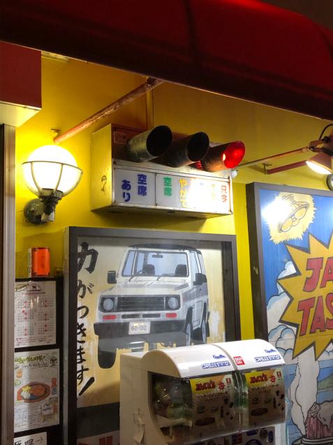 肉食には嬉しい沖縄のステーキ_d0285416_16155894.jpg