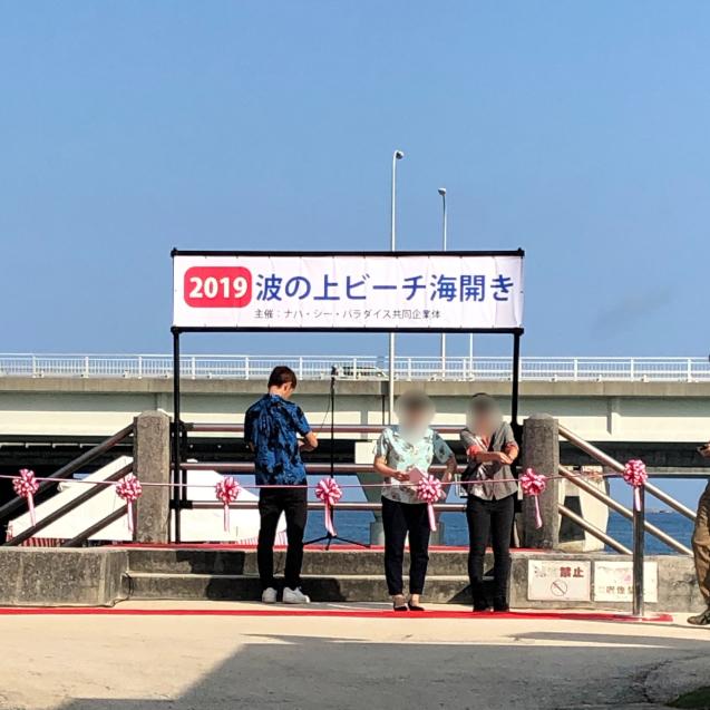 沖縄で朝活☆夏気分を先取りしました_d0285416_16201106.jpg
