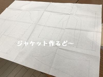 f0251618_17564869.jpg
