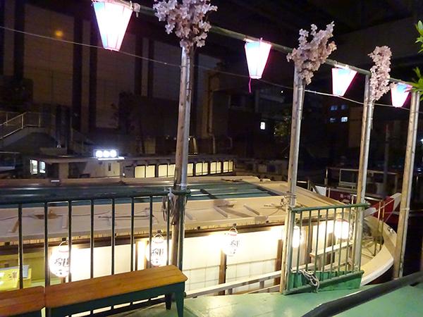 屋形船に乗って、夜桜隅田川クルーズ(前編)_f0097523_21524603.jpg