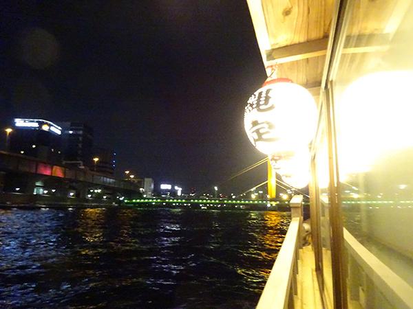 屋形船に乗って、夜桜隅田川クルーズ(前編)_f0097523_21542890.jpg