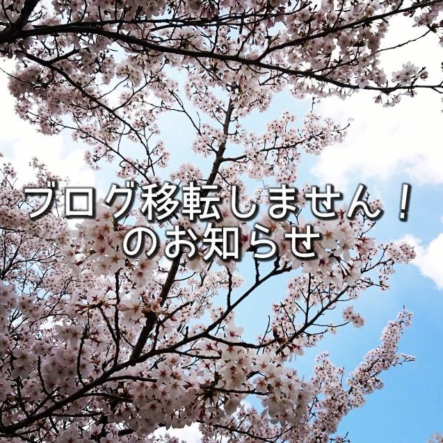 b0211925_01093152.jpg