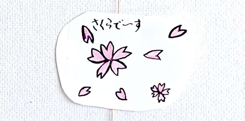 吊り絵手紙展開催 2019/4/23〜4/28_b0212226_13432618.jpg