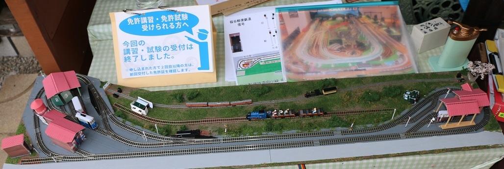 桜咲く 桜谷軽便鉄道_a0066027_19135766.jpg